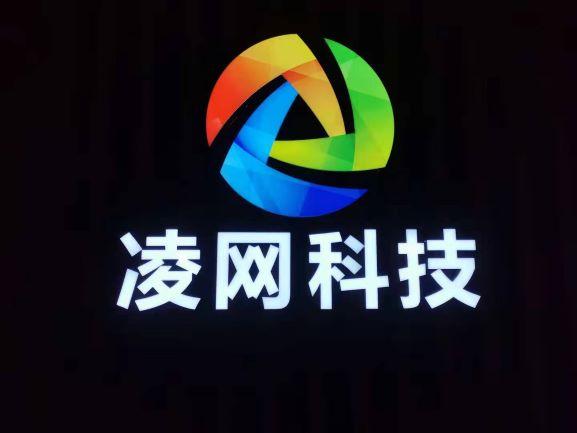 东莞深信服|上网安全管理行为|下一代防火墙|超融合|桌面云
