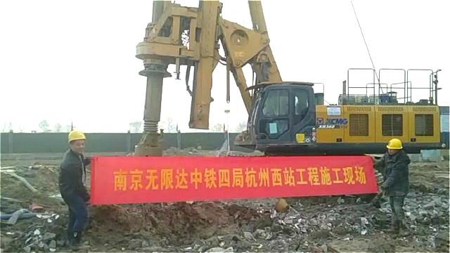安徽出租360旋挖钻机 杭州西站桩基施工案例