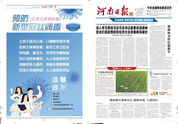 dm单印刷宣传册印刷排版