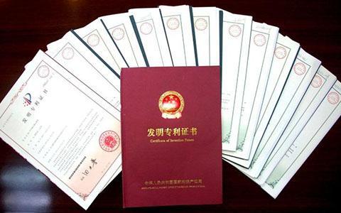 专利申请山东恒标一站式服务